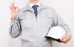 配管工として活躍したい方へ!弊社求人の魅力3選!